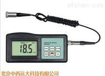 M105064振动分析仪 型号:GF12-VM-6360  /M396032