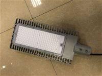 ZD105正品上海亚明ZD105 50W100W150W LED路灯厂