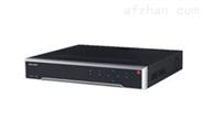 海康威视4盘位H.265网络硬盘录像机NVR