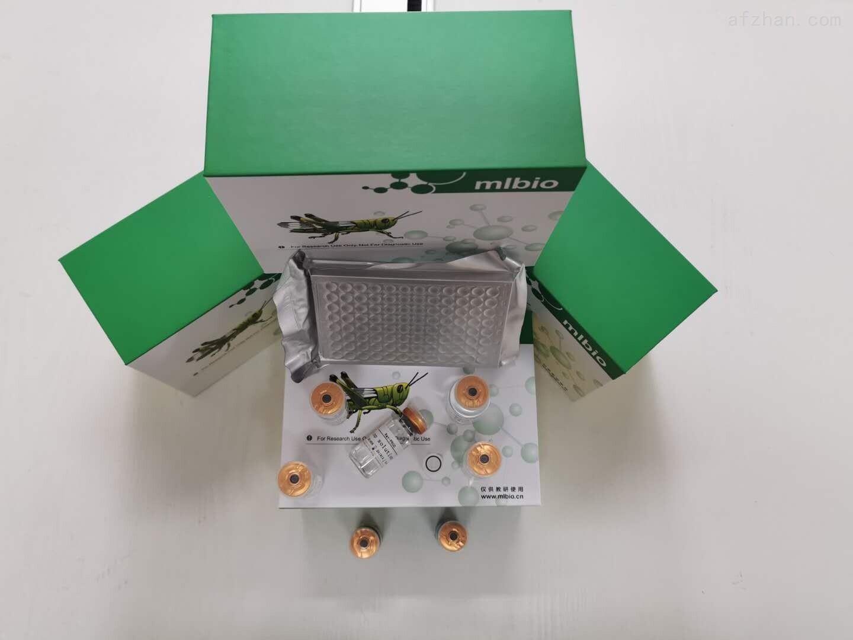 耐万古霉素肠球菌PCR检测试剂盒
