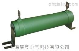 RX30大功率高压电阻器