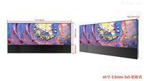 吉林顯示設備廠家,遼源市49寸液晶拼接屏