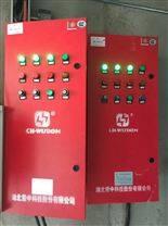 慧中HI-FI巡检设备对不同系统设计改造