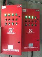 慧中HI-FI巡檢設備對不同系統設計改造