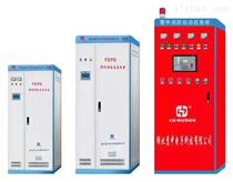 慧中HZFEPS-FPI消防水泵巡檢應急電源
