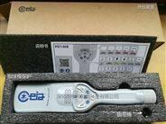 意大利進口啟亞CEIA手持金屬探測器