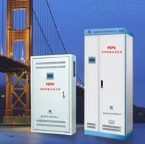 供应EPS消防照明应急电源