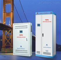 供應EPS消防照明應急電源
