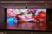 遵義大開發室內pptP2.0-p2.5-p3超高清彩色LED顯示屏廠家,每平方報價及售后