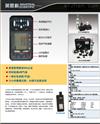 低價煤礦常備四合一氣體檢測報警儀 現貨