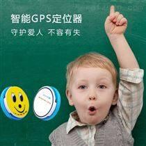 儿童防走丢神器—智能GPS定位器