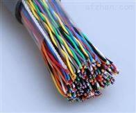 HYA大对数通讯电缆