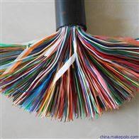 《保电阻》HYAT53充油电缆