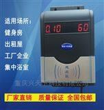 IC卡水控机 浴室洗澡插卡机 打卡刷卡机