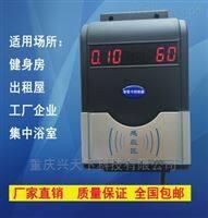 IC千赢国际首页控机 浴室洗澡插卡机 打卡刷卡机