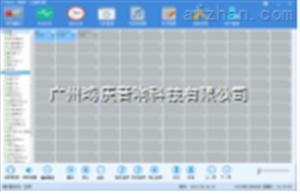 网络化广播主控软件