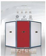 国保第五代保密柜Z168-V2双门指纹锁文件柜