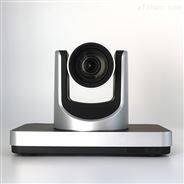 高清錄播會議攝像機