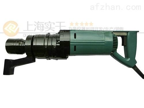 拆卸M27螺栓套筒电动直角扳手生产厂家