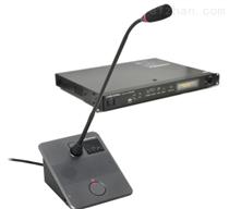 ATUC-50有线数字会议系统供应商