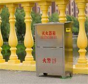 不锈钢灭火器箱 北京不锈201钢消防灭火箱