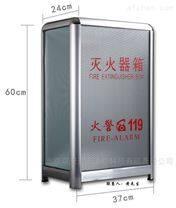 铝合金灭火器箱 北京铝框玻璃棉灭火箱子
