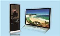 福清黑牛哥46寸液晶拼接屏顯示設備廠家
