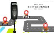 放心的电动车防盗器—多重警报GPS定位器