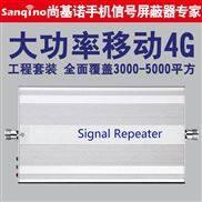 尚基诺手机信号放大器  农村使用信号接收器