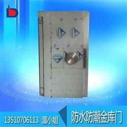 广州金库门厂家 有检验报告 资质齐全