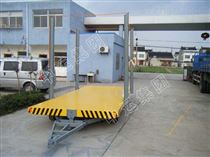 插桩式牵引平板拖车 插桩挂车