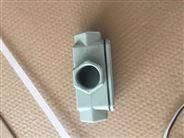 BHC-G3/4B三通防爆穿线盒