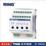 L5508RVFP-北平电气低价供应L5508RVFP/8路10A智能照明模块