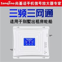 尚基諾手機信號放大器SQ-G06三頻三網通
