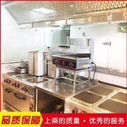 餐饮厨房自动灭火设备