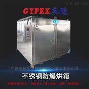 内外不锈钢防爆烘箱,高温防爆干燥箱250℃