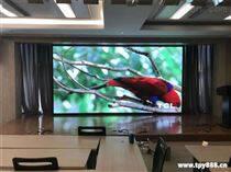 展示大廳P2.0LED電子顯示屏要多少錢一平
