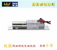 電插鎖EC200-1力士堅EC系列電鎖雙月優惠