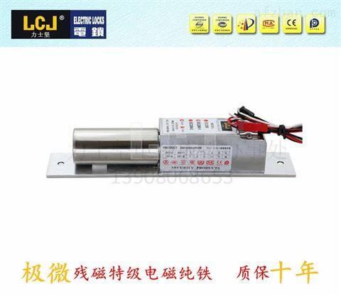 电插锁EC200-1力士坚EC系列电锁双月优惠