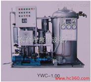 船用油水分離器研發生產企業