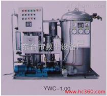 船用油水分离器研发生产企业