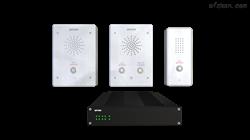 DWT-6505分体式IP对讲世邦厂家直销内部通信对讲