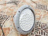 HRD95-100W厂棚LED防爆投光灯支架式