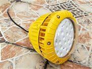 HRD85-100W免维护LED防爆平台投光灯