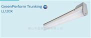 飞利浦标准型35W70W一体式LED导轨式灯条