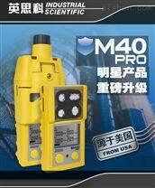 英思科M40PRO复合气体报警仪