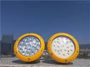 HRD95-30W仓库房LED防爆投光灯吸顶式
