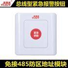 SS-801B江苏南京紧急报警按钮厂家价格