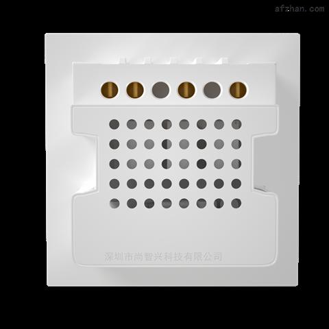 一开小米智能按键开关 米家APP直连wifi开关
