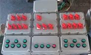 BXP61-T5/80防爆检修电源箱